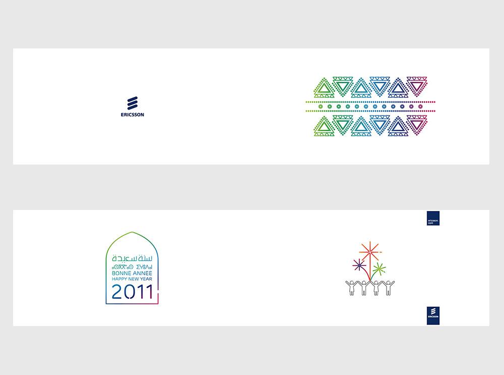 Diseño en vista de la Postal Navideña de Ericsson